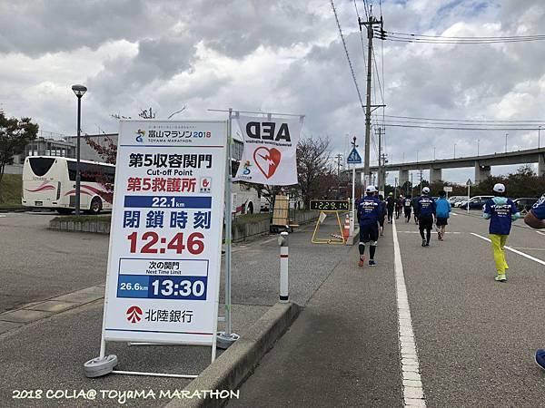 1028跑馬日_133.JPG