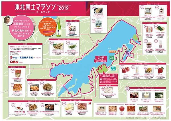 food map.JPG