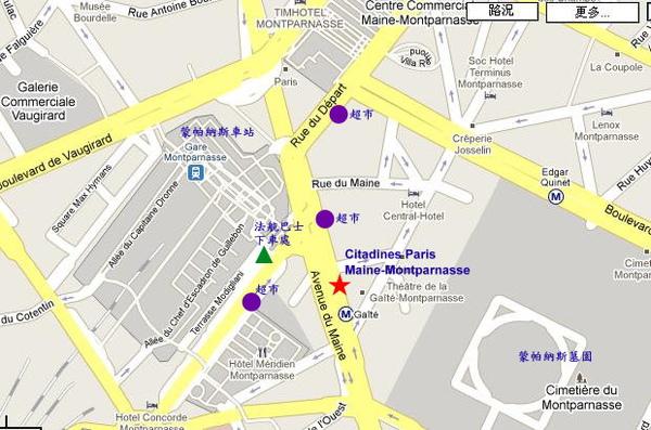 citadines location.jpg