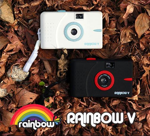 rainbow V.jpg