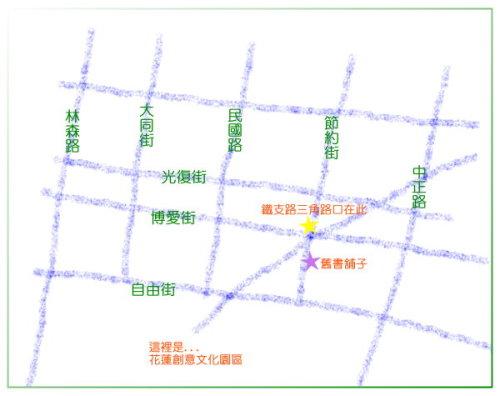小地圖.jpg
