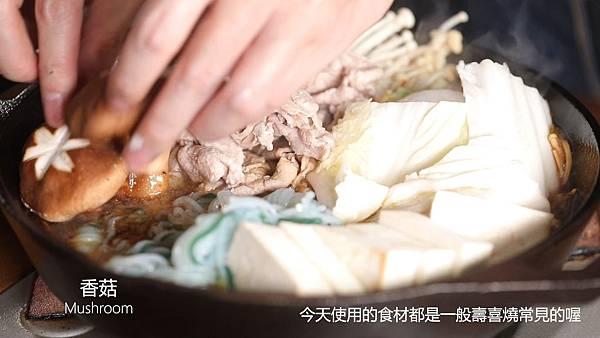 2020-03-31-壽喜燒.mp4_20200616_175534.501