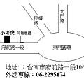 tola-map- 簡圖-2012-04-27