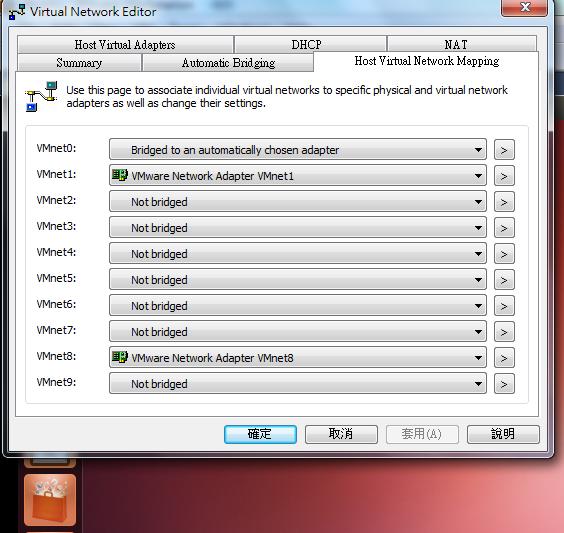 VMware-02