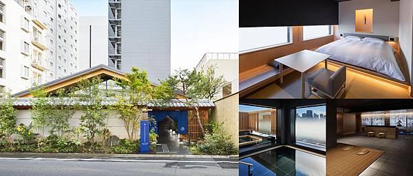 20200129部落格新宿苑溫泉日式旅館