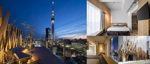 20200129部落格ONE @ Tokyo