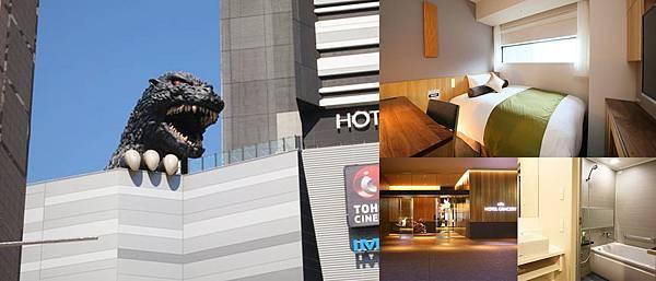 20200129部落格格拉斯麗新宿酒店