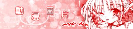 圖片區` Banner`1