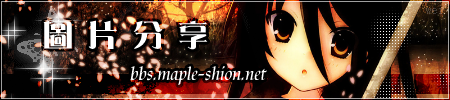 圖片區` Banner`3