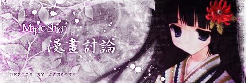 漫畫討論 Banner.`