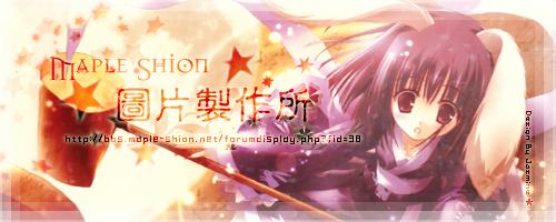 製圖區` Banner`2