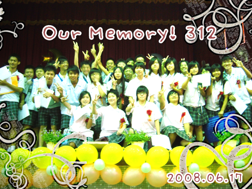 Our Memory