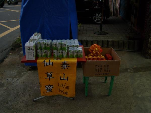 交大土地公廟賣仙草蜜的小攤