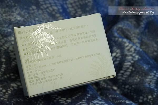 DSC07999 拷貝.jpg