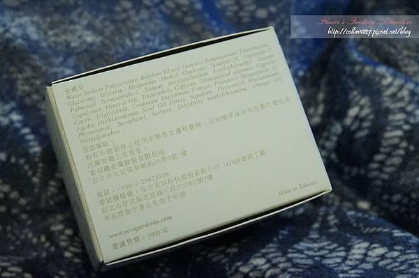 DSC08000 拷貝.jpg