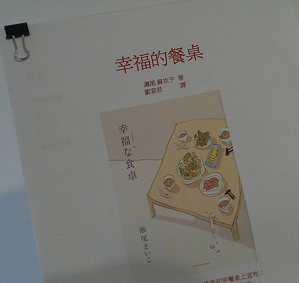 IMAG0301-1