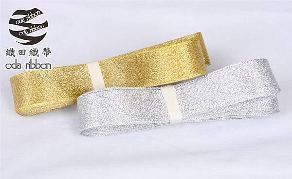 金-銀蔥緞帶-遠拍