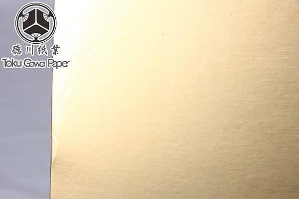 刷紋金色鋁箔卡