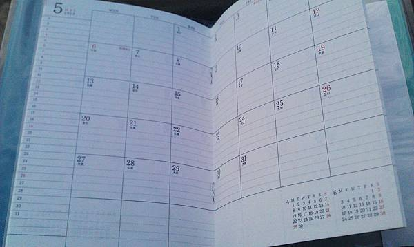 MIDORI Flat Diary 2013 手帳藍2