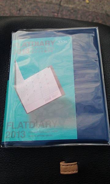 MIDORI Flat Diary 2013手帳藍