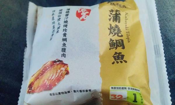 全家蒲燒鯛魚飯糰