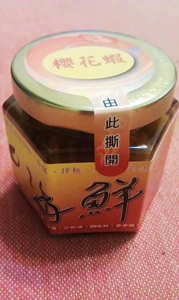 蜜芸兒xo醬2