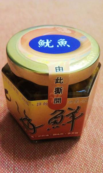 蜜芸兒xo醬5