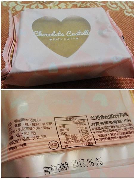 金格美式糖霜餅乾彌月禮盒4