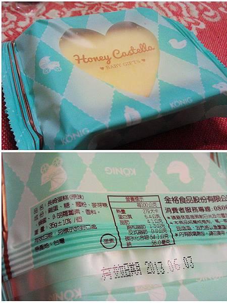 金格美式糖霜餅乾彌月禮盒5