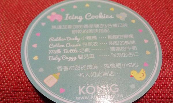 金格美式糖霜餅乾彌月禮盒8