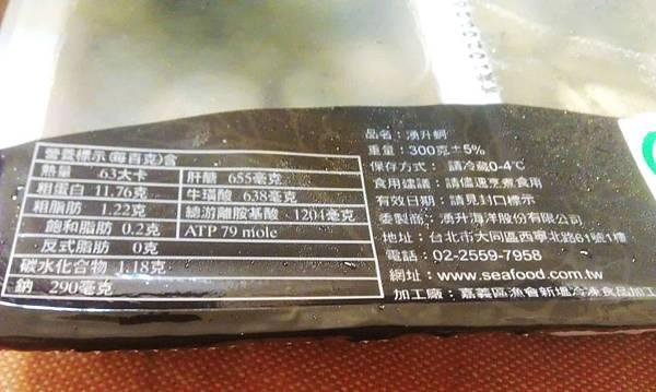 外海珍饈湧升生態蚵4.jpg