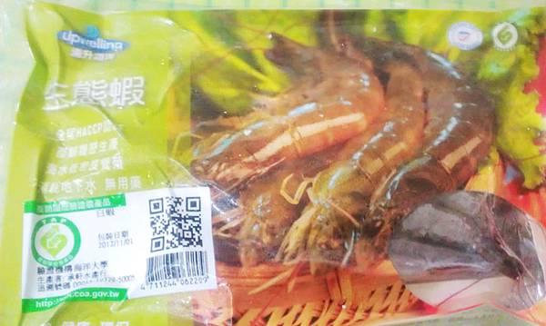 環保養殖湧升生態蝦 2.jpg