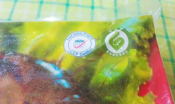 環保養殖湧升生態蝦 4.jpg