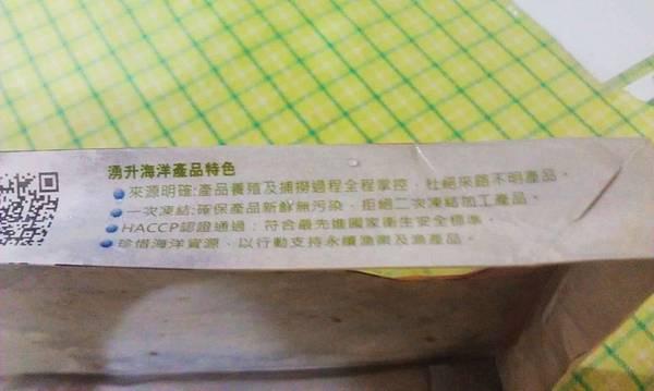 環保養殖湧升生態蝦 6.jpg
