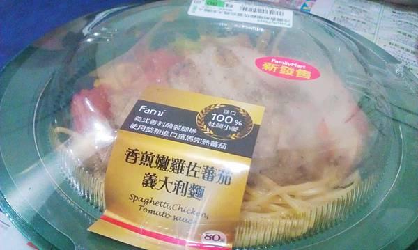 香煎嫩雞佐蕃茄義大利麵.jpg