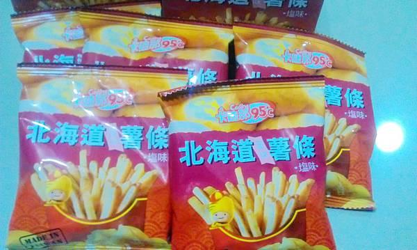 卡迪那95℃北海道風味薯條3.jpg