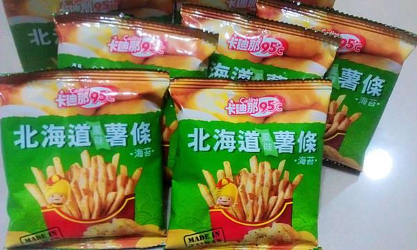 卡迪那95℃北海道風味薯條7.jpg