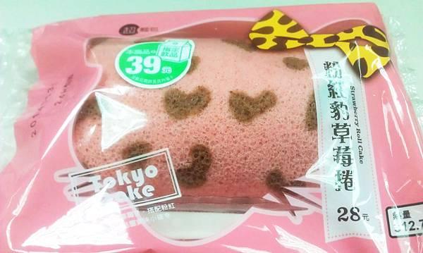 粉紅豹草莓捲.jpg