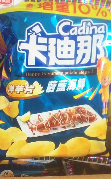 卡廸那洋芋片金黃起司&蔚藍海鮮2.jpg