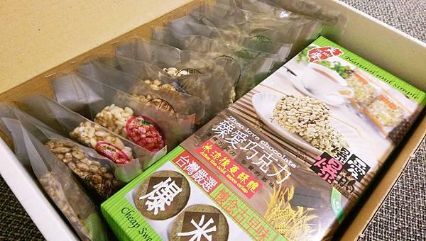 T.M手作米香菓.jpg
