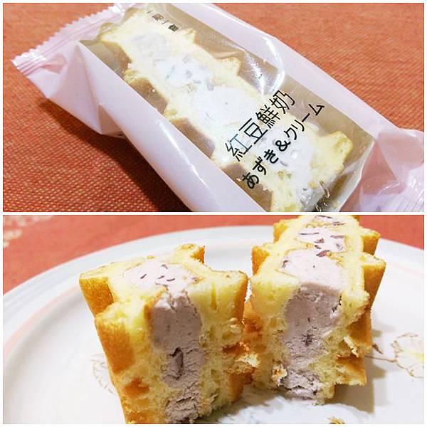 一期一會神戶鬆餅7