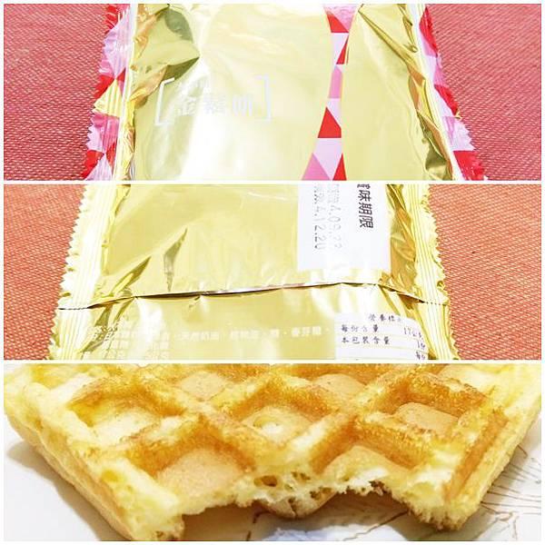 一期一會神戶鬆餅10