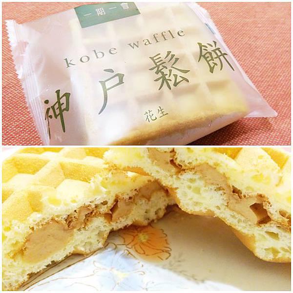 一期一會神戶鬆餅12