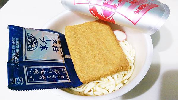 日清兵衛豆皮泡麵2