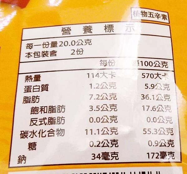 卡迪那95℃茄汁薯條4.jpg