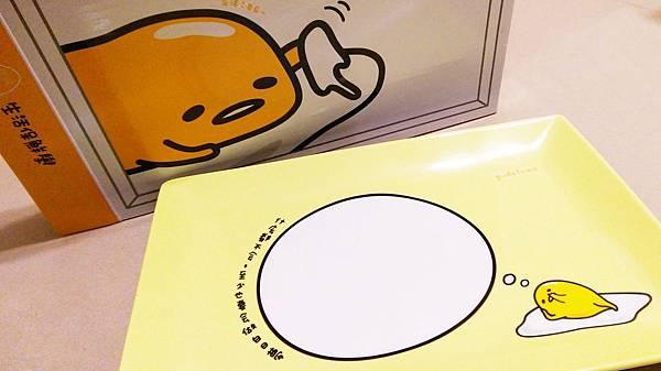 蛋黃哥生活保鮮學Relax盤