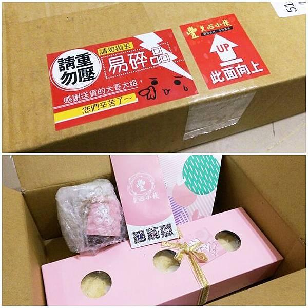 豐奌心小棧重磅起司蛋糕禮盒2.jpg