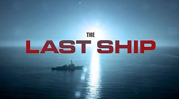 末日孤艦The Last Ship.jpg