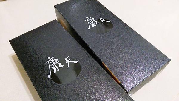 康天開心夏威夷桂圓腰果牛軋糖2.jpg