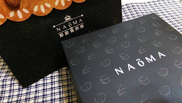 NAOMA那歐瑪烘焙10.jpg